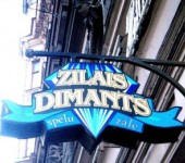 zilais_dimants